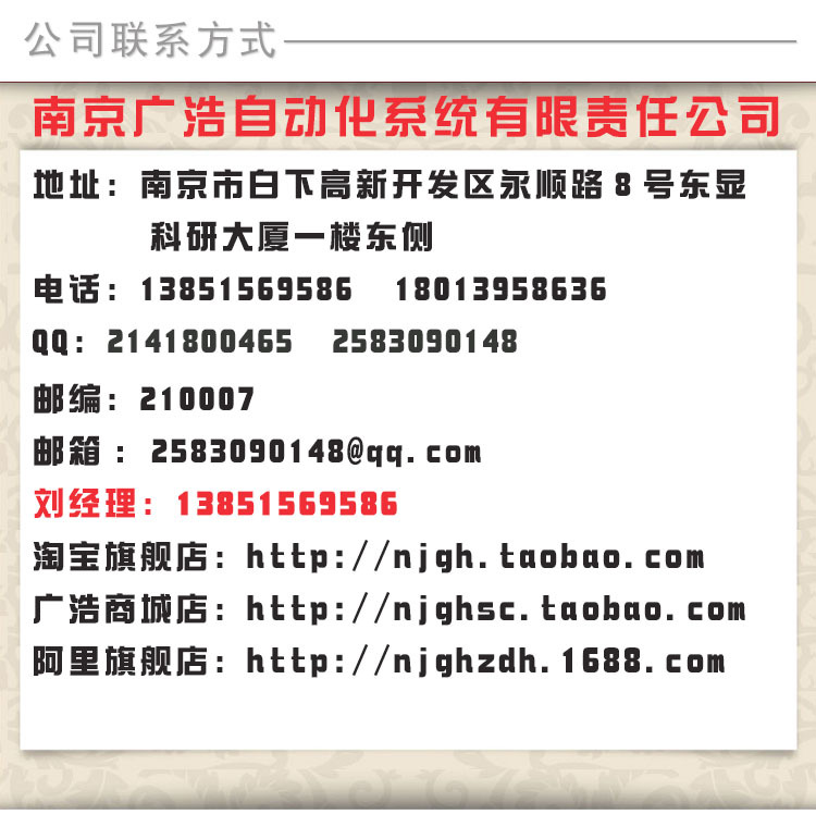 安川电机详情页