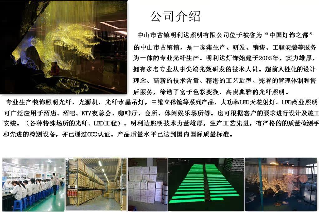 QQ图片20130615170135