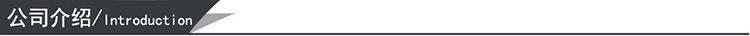 安徽省寿县润丰苗木种植有限公司果树苗木种植网348 作者: 来源: 发布时间:2019-3-17 22:24