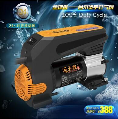 批发风劲霸VOLCANO汽车充气泵车载打气泵低音充气机打气机LG500S
