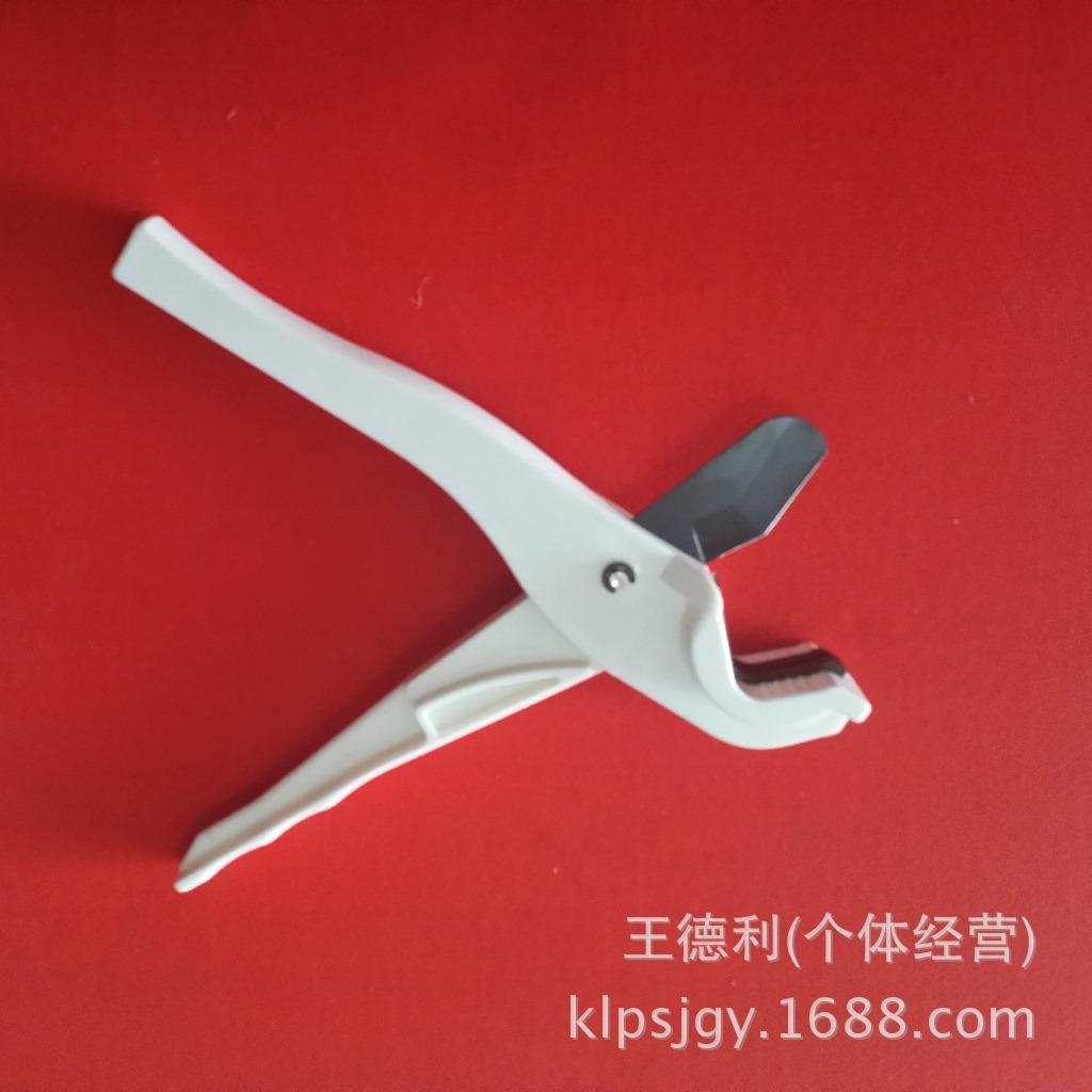 专业批发   PPR水管割刀  PEX管剪刀    铝塑管专用快剪