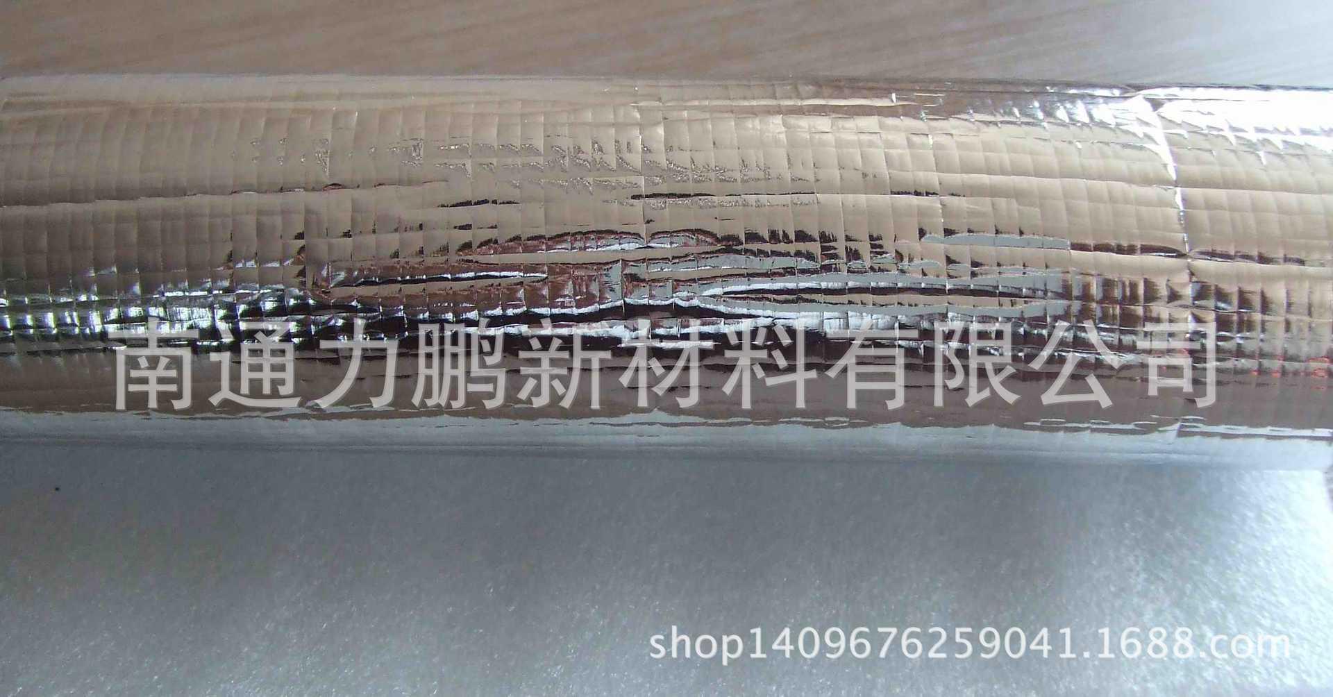 建筑金属屋面聚酯隔气膜、透气膜、反射隔热膜、隔汽层材料