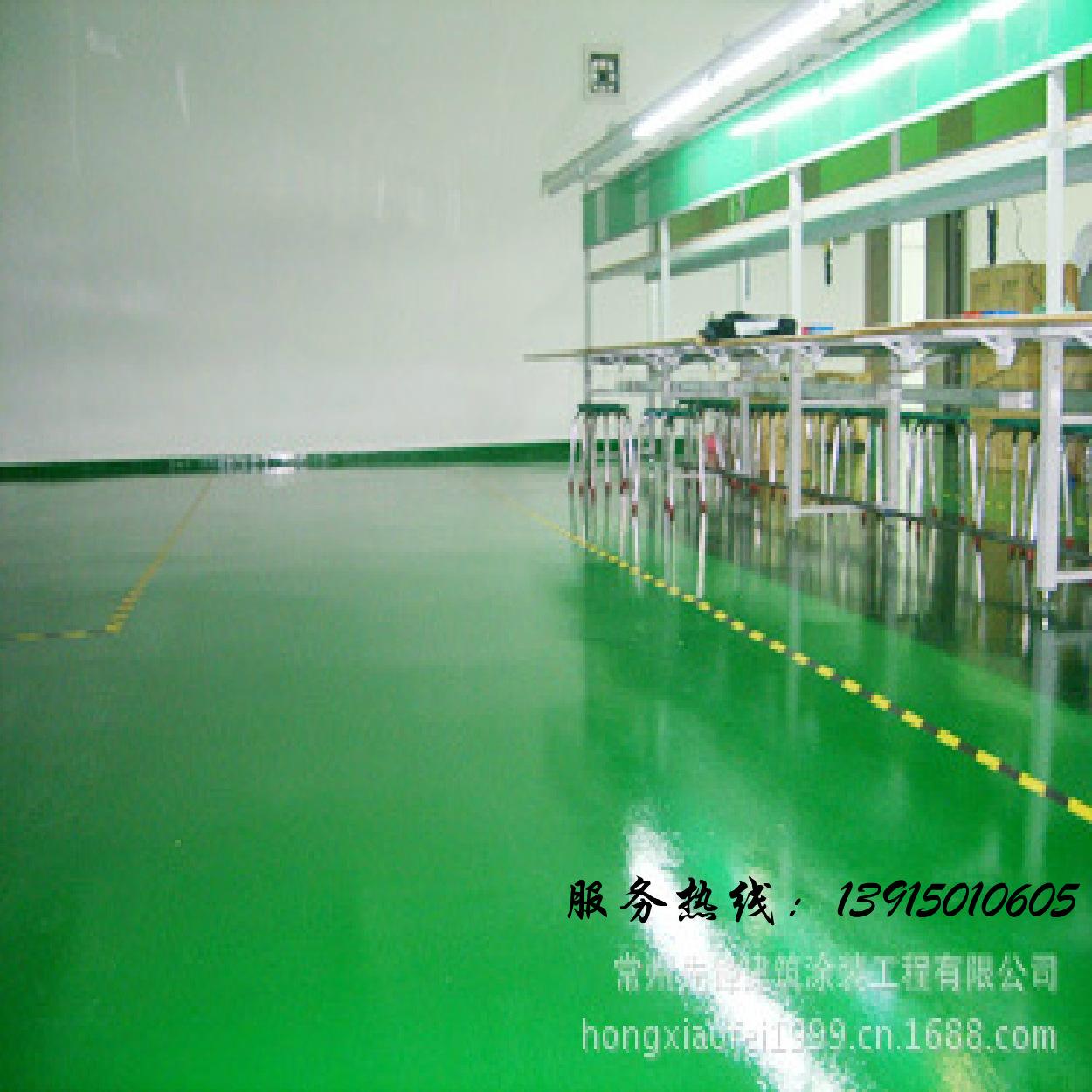 实价供应铜陵、安庆、滁州、六安、黄山等环氧树脂防滑地坪涂料