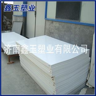 厂家直销高品质pvc板 pvc防火板托板 玻镁集装箱房专用地板模板
