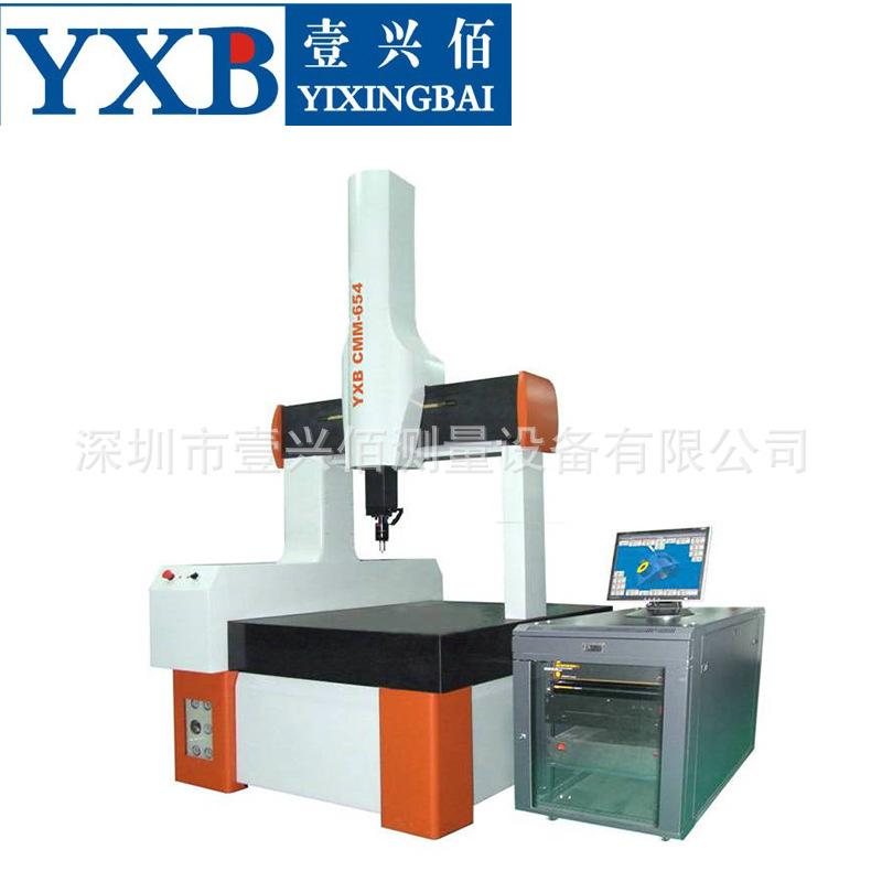 厂家直供三坐标测量机,三次元,提供产品检测服务,探针 机床测头