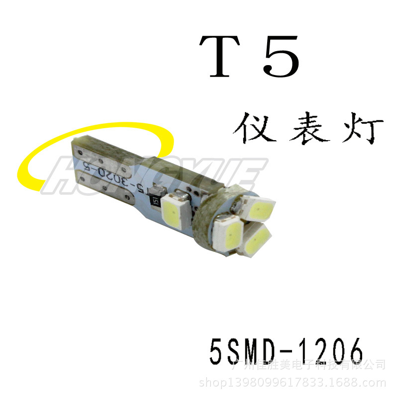 T5-5SMD-1206副本