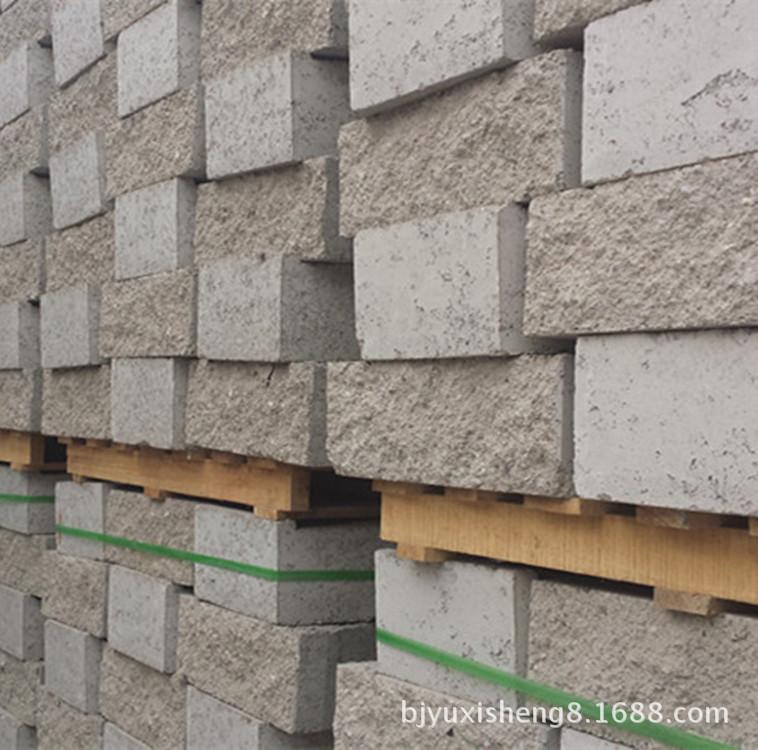 供应高质量的水工砌块、 劈开砖 挡土墙
