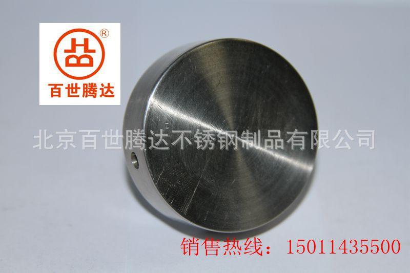 直销304,316广告钉,不锈钢镜钉,装饰螺丝,玻璃幕墙螺丝钉