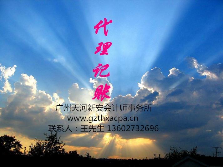 广州财务咨询公司有哪些、广州财务咨询机构、财务咨询合同范本