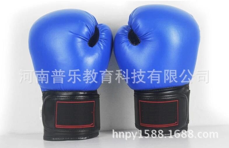拳击手套/心理咨询室设备