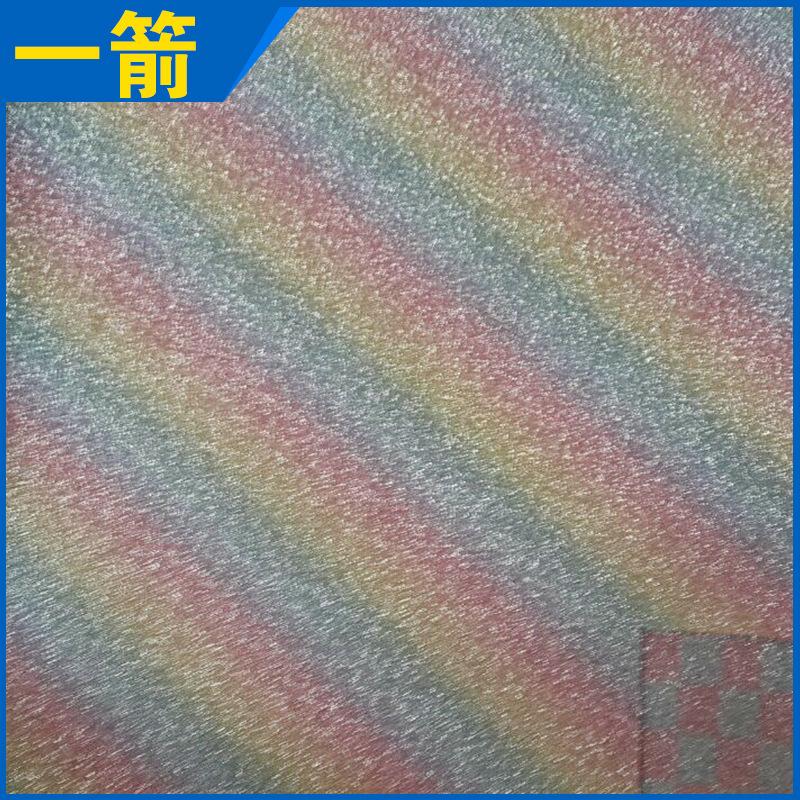 生产供应 彩云仙都瑞拉反光材料 高亮度反光材料
