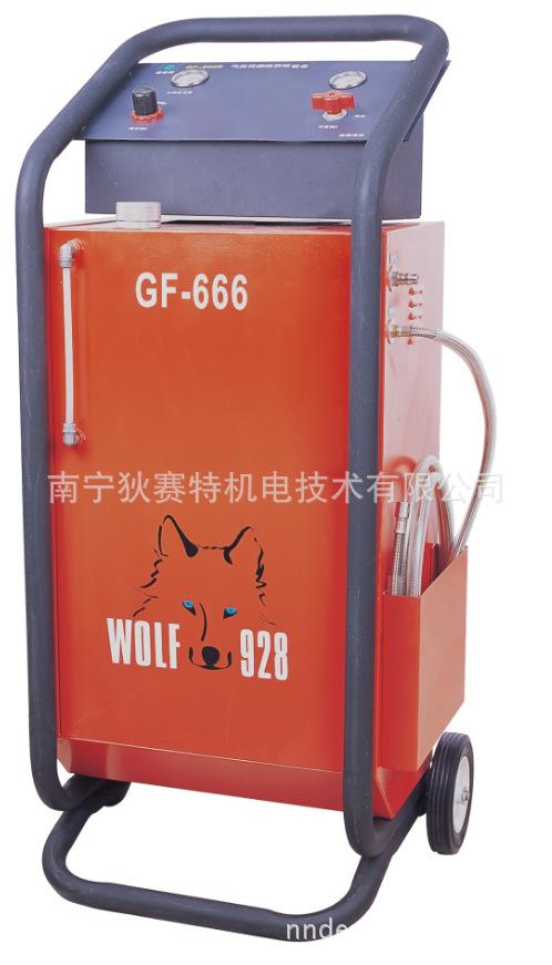厂价直供 格林斯GF-666气压式燃油系统清洗设备 单液罐