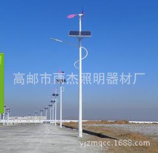 户外照明灯新农村太阳能路灯6米风光互补灯具小区照明灯厂家定制