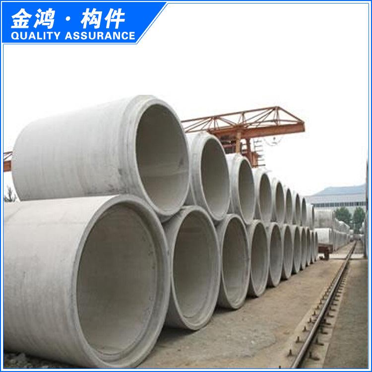 厂家供应 预制混泥土水泥管 道路建设水泥管