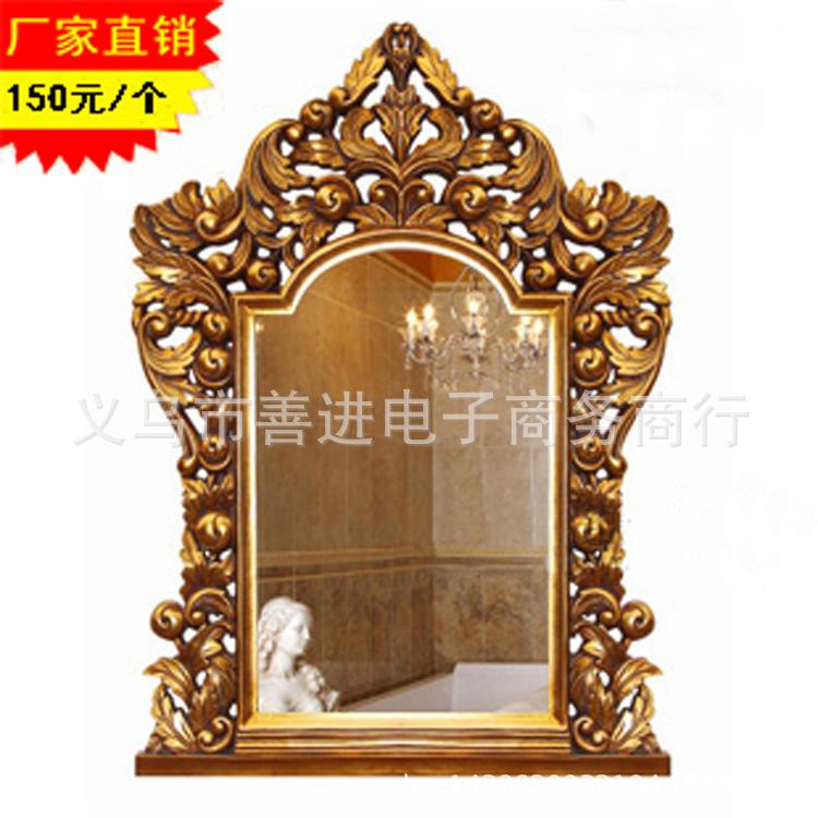 美式浴室镜复古做旧欧式浴室柜镜子壁挂卫生间厕所卫浴镜装饰镜子