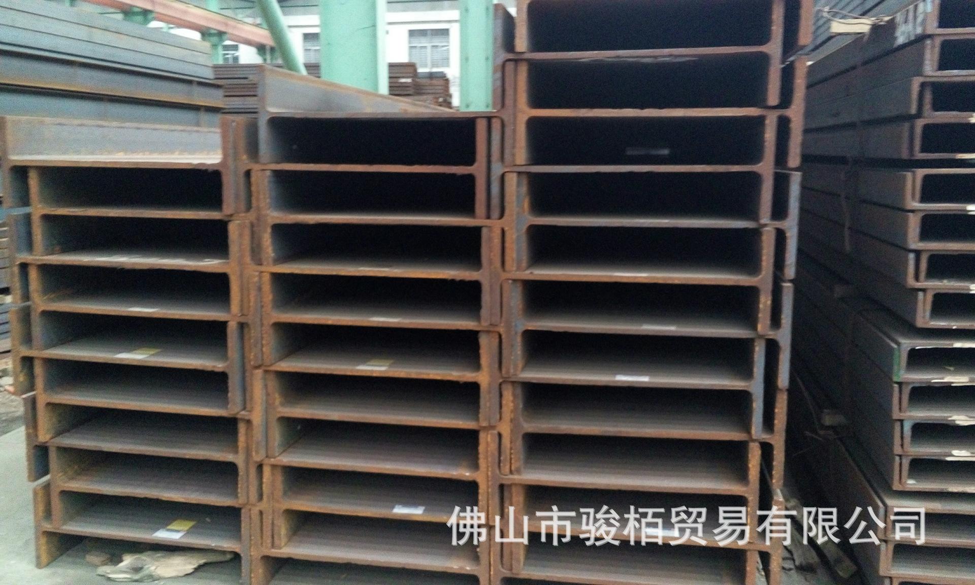 Q235 H型钢 热轧型钢  厂家直销 量大从优