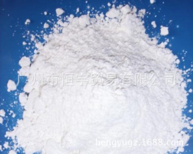 增塑剂催干剂单丁基氧化锡 FASCAT 4100,4102(美国阿克玛)