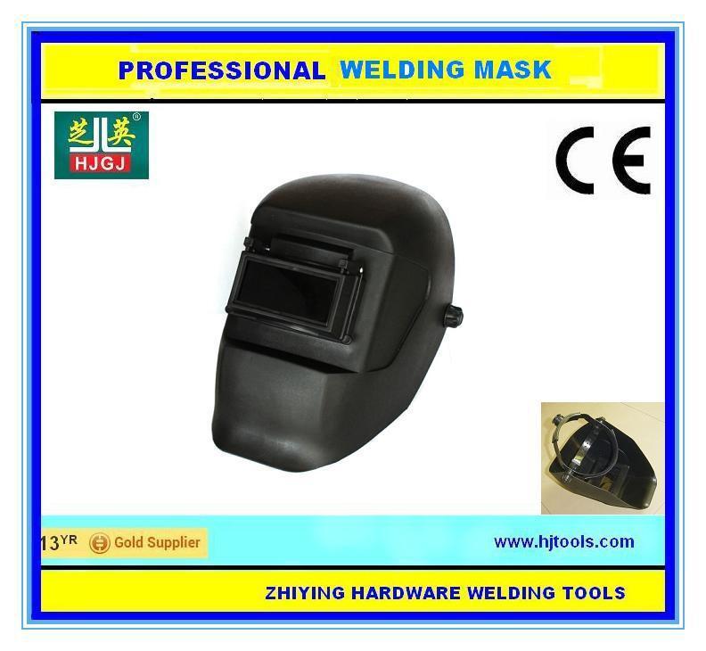 热销推荐 HM-2A-Y头戴式防强光电焊面罩 防酸防护高度防护帽