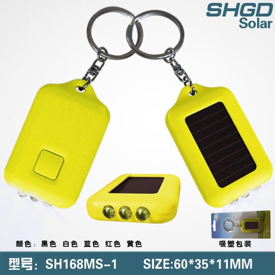 迷你手电筒 太阳能手电筒 充电手电筒 led手电筒手电筒小家电批发