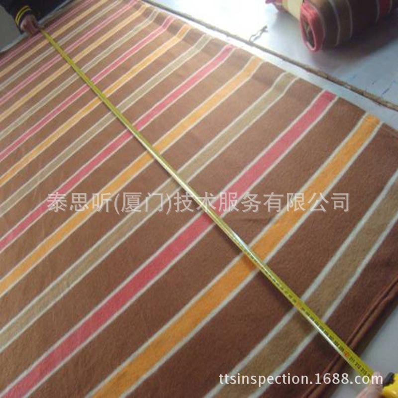 纺织品检测  全国验货  技术咨询服务