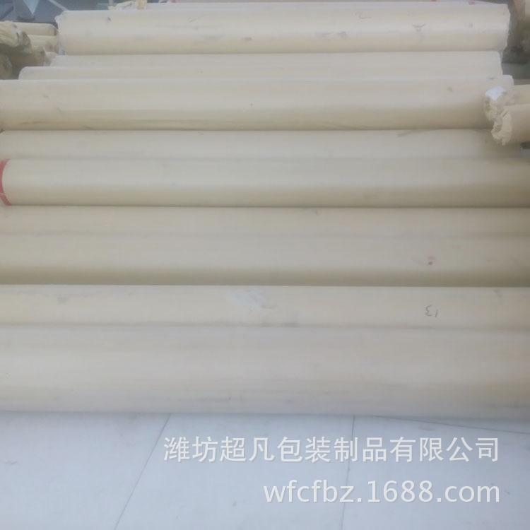 加厚1.5mmpvc防水卷材 现货供应防水防潮材料 专业销售pvc塑料卷