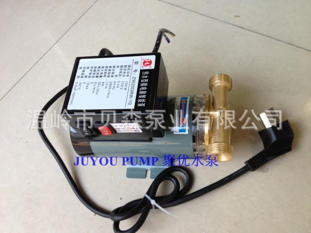 回水器太阳能热水器回水增压泵ZW20GRW-16空气能回水专用泵