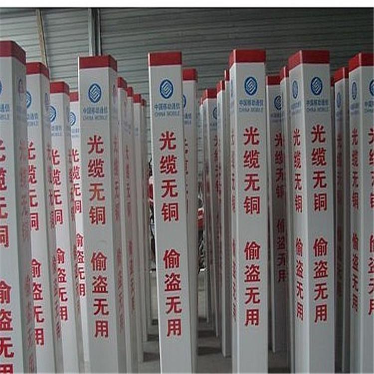 电缆标志桩   交通安全标志  警示牌标志  玻璃钢标志桩