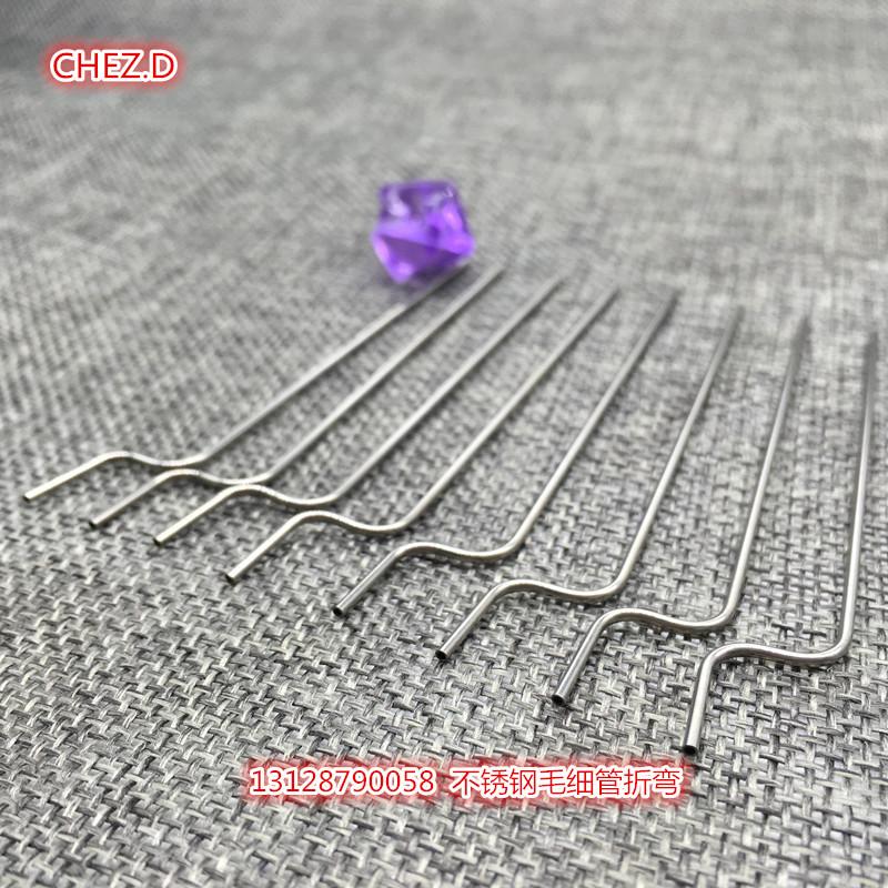 不锈钢毛细管折弯成型
