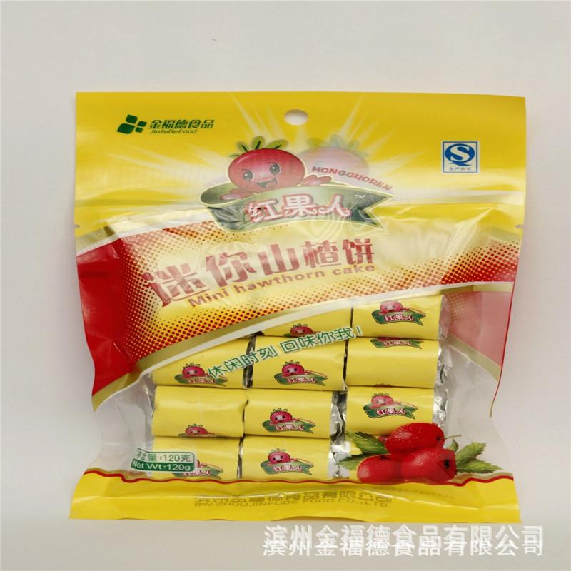 红果人山楂派      鲜山楂  酸甜可口山楂条.山楂丝.山楂片