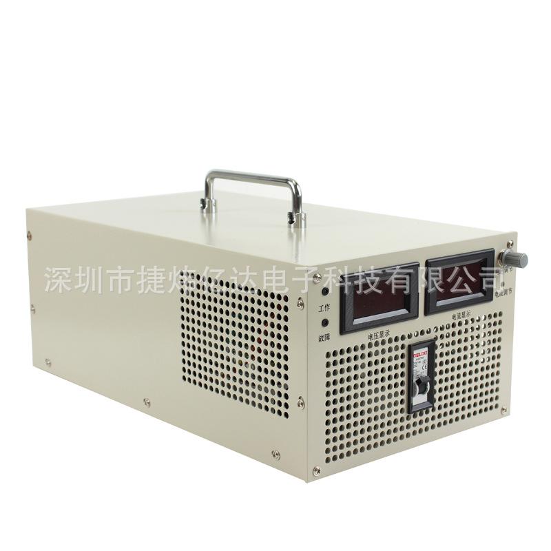 ·厂家热销恒压通信电源 LED可调开关电源 大功率数显通信电源