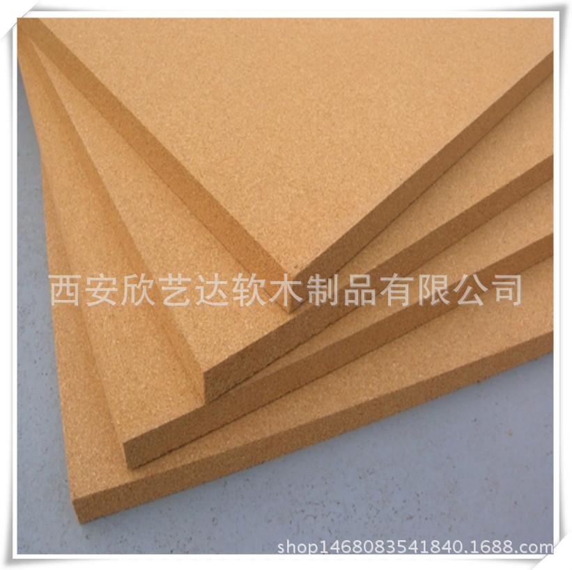 软木卷材 软木片材 各种软木制品 软木厂家生产销售