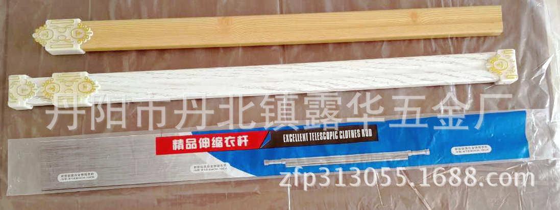 雕花带包装图 (3)