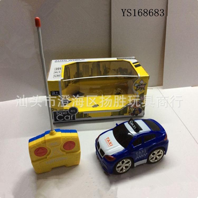 供应 四通遥控出租车 迷你卡通计程车 男孩电动玩具 仿真汽车模型