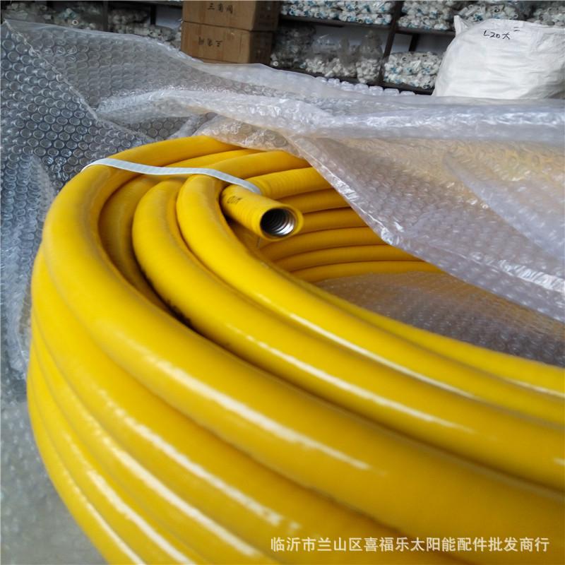 304不锈钢波纹管 4分热水器软管 燃气金属软管 水暖PPR PEX管件