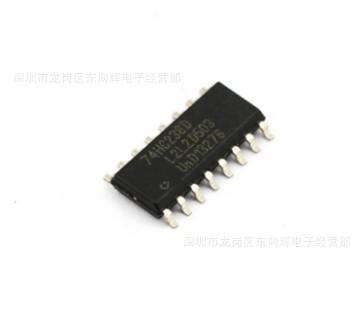 74HC238D 芯片 3/8线译码器/多路复用器 SOP-16