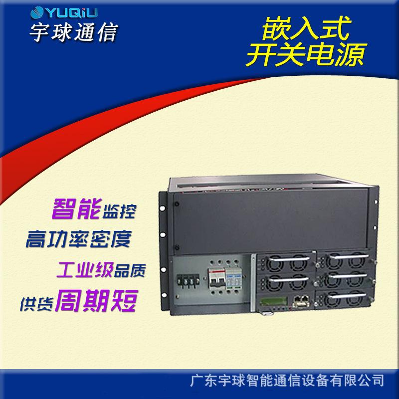 120-150A嵌入式开关电源