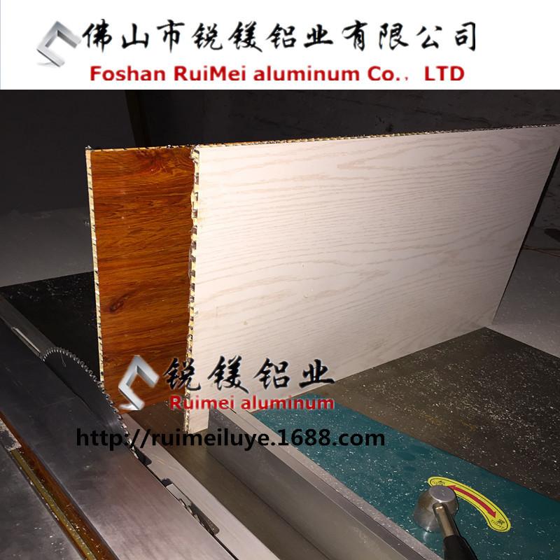 锐镁铝业供应仿木纹蜂窝板 蜂窝铝板 木纹铝蜂窝板