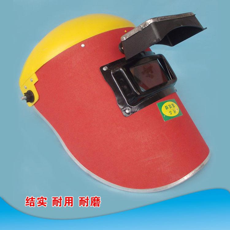 批发黄顶头戴式电焊面罩1.5钢纸焊工防强光面罩氩弧焊电焊面罩