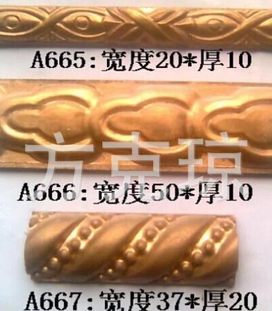 厂家供应A655家具装饰线条 欧式家具配件 塑料平面贴花 装饰线框