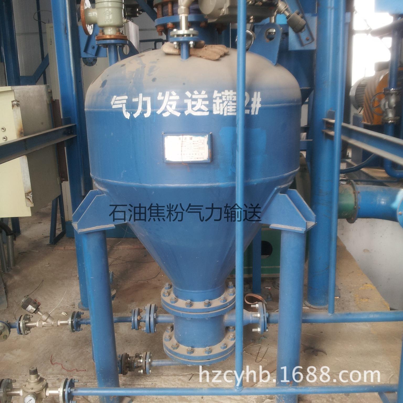 气力输送泵 设备 技术咨询