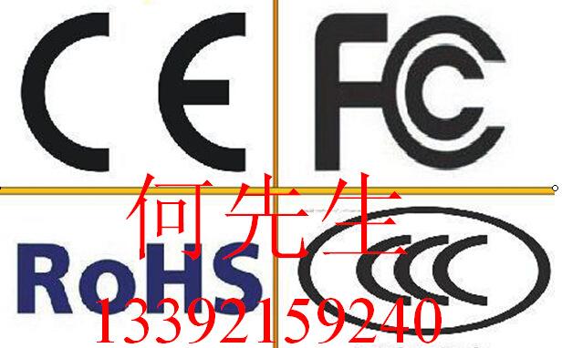 深圳LED灯珠EN62471测试项目专业