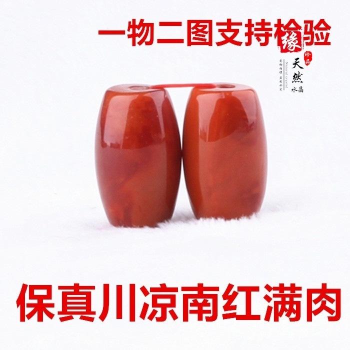精品南红桶珠对珠腰珠满肉天然凉山柿子红火焰纹玛瑙散珠批发DIY