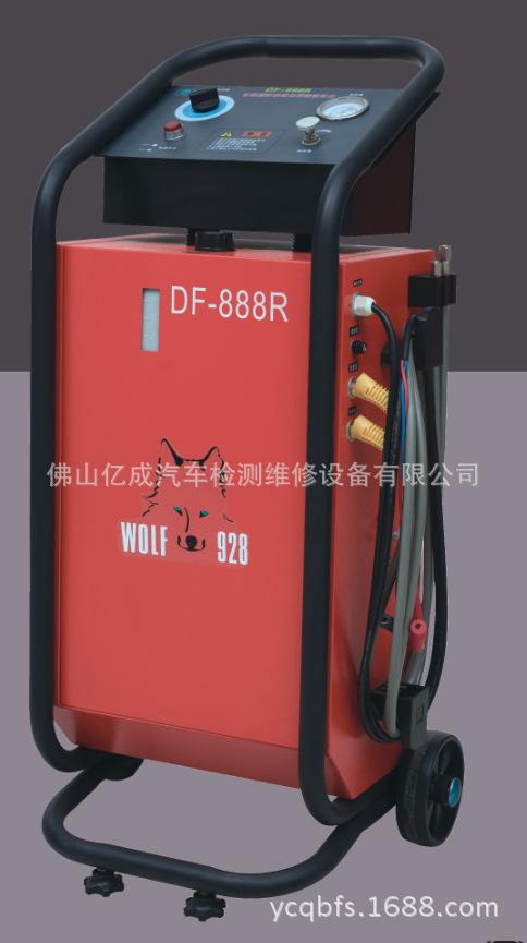引擎燃油系统免拆清洗机设备 格林斯DF-888R电动燃油免拆清洗机