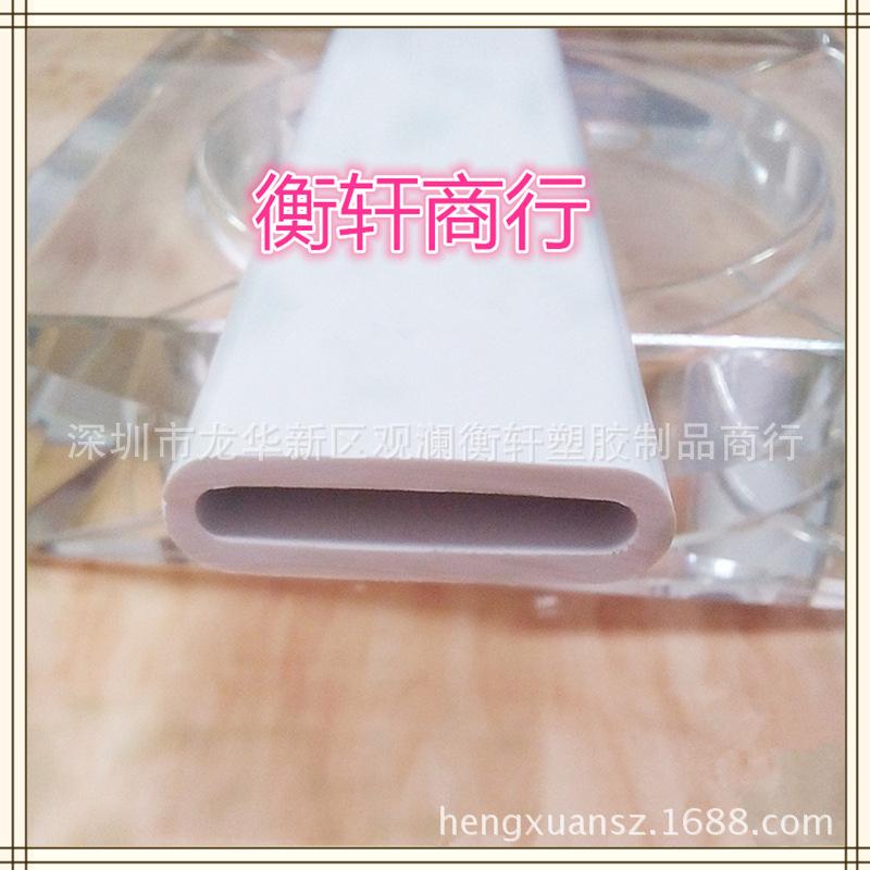 厂家直销批发优质PVC/ABS/PP塑料管 塑料扁管 塑料建材管 椭圆塑