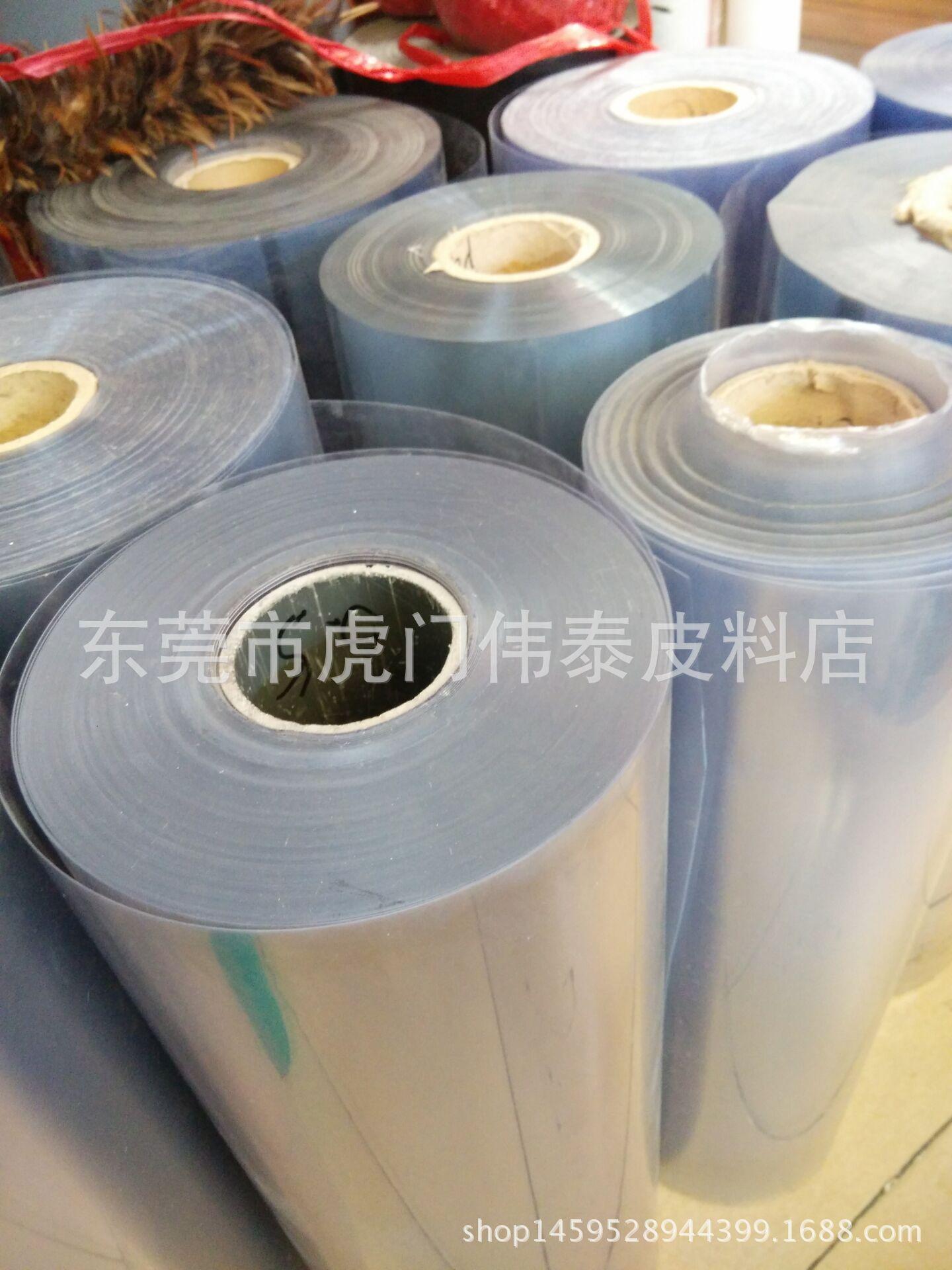 厂家直销pvc塑胶硬片 吸塑圈支装 透明塑胶硬片  全新料 可散买