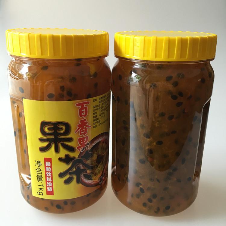 百香果果粒饮料浓浆 百香果花果茶酱 奶茶店冲饮果汁甜品原料包邮