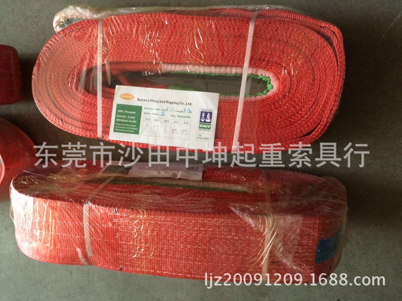 厂家直销起重吊带10T6M彩色4层起重扁平吊带10T6M涤纶吊装带10T6M