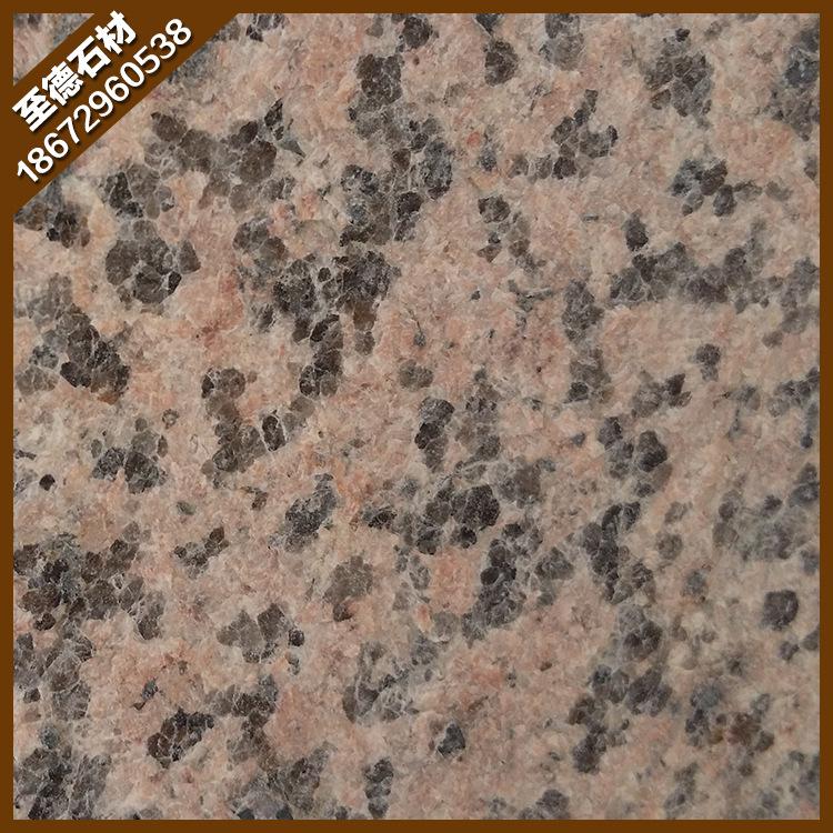 【厂家批发】天山红C1火花岗岩 优质天然石材 墙面干挂地面铺设