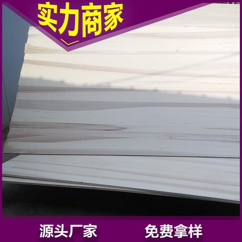 厂家推荐优质杨木拼板 杨木家具板 家具辅料板材饰面材料欢迎咨询