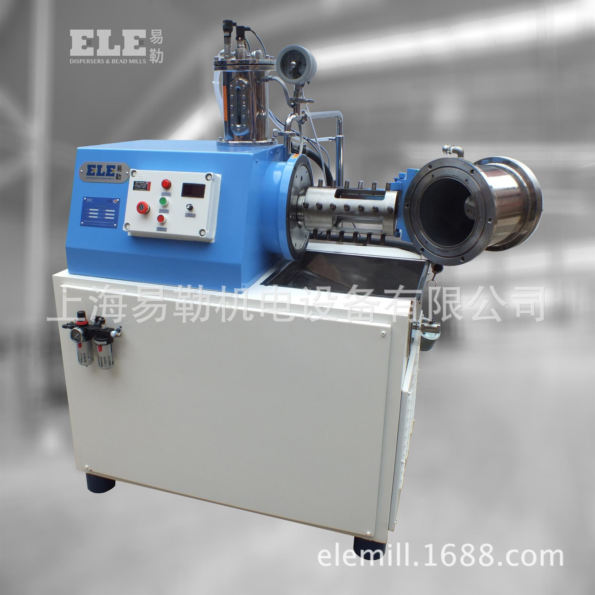 提供成套色浆生产设备,分散研磨数码印花色浆,水性分散染料设备